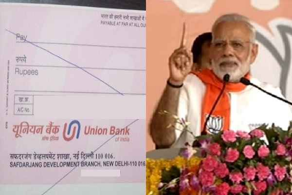 media-fake-news-about-cheque-bandi-against-modi-sarkar-exposed