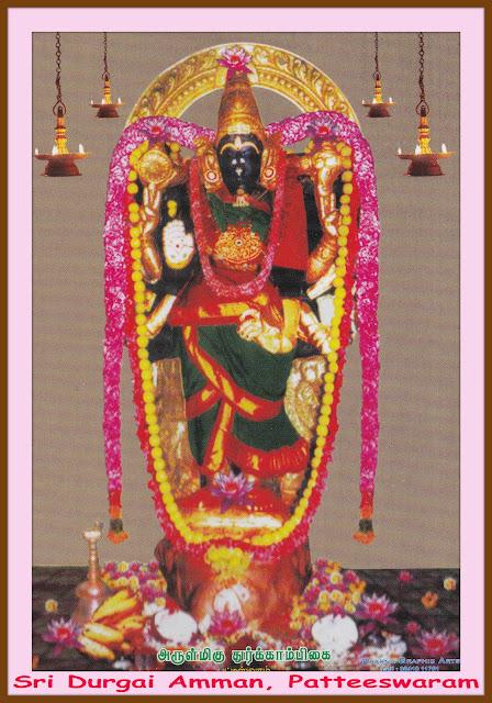 Patteeswaram Durga Devi