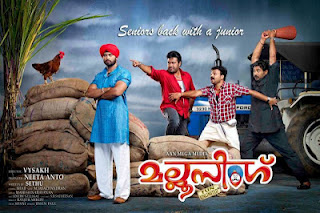 Free mp3 123musiq mallu movie malayalam songs singh download