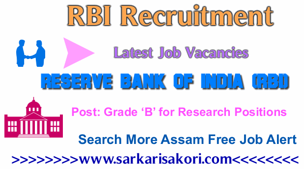 RBI Recruitment 2017 Grade 'B' for Research Positions