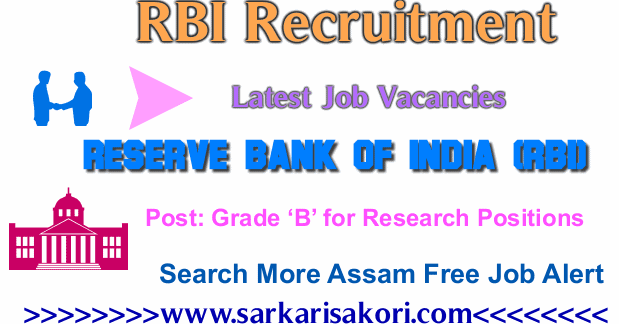RBI Recruitment 2017 Grade 'B' for Research Positions on free job offer letters, free loan application forms, free printable credit application forms, free avery templates,