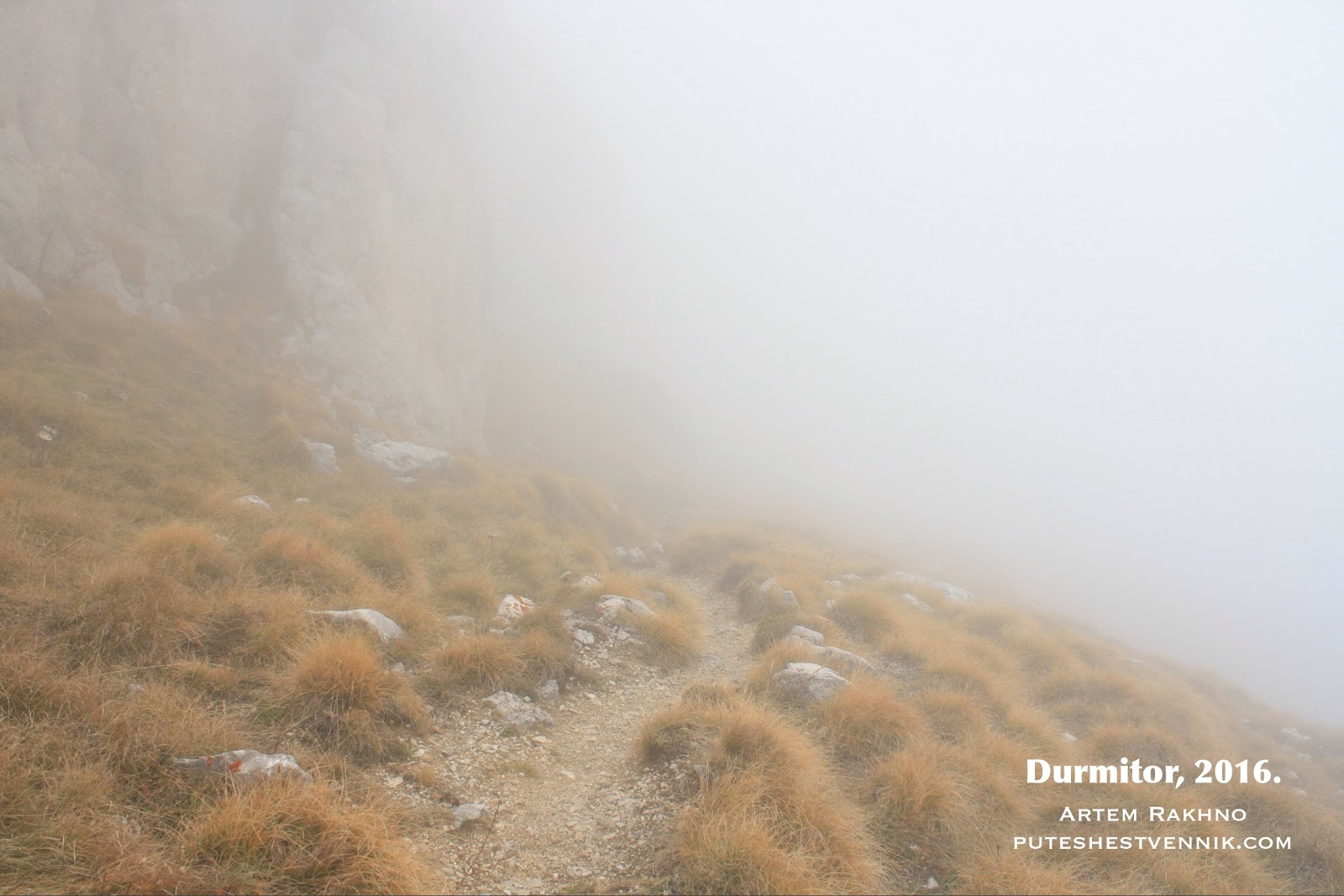 Горная тропа в тумане