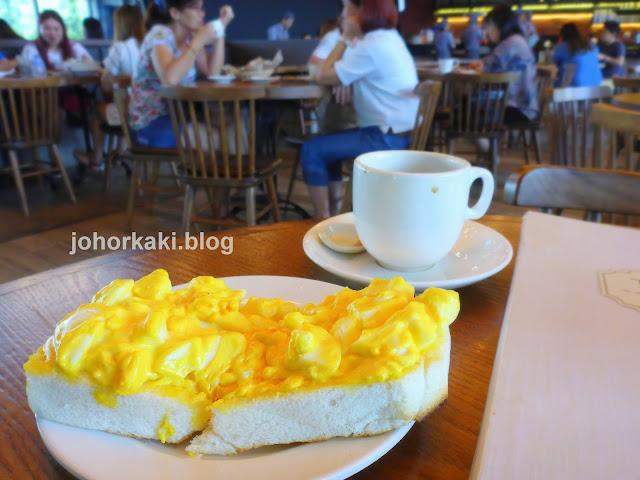 The-Toast-Permas-Jaya-Johor-Bahru-JB-土司坊