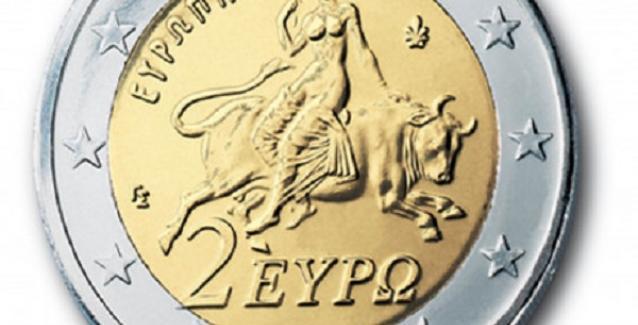 Σπάνια ελληνικά κέρματα των 2 ευρώ πωλούνται έως 35.000 ευρώ!