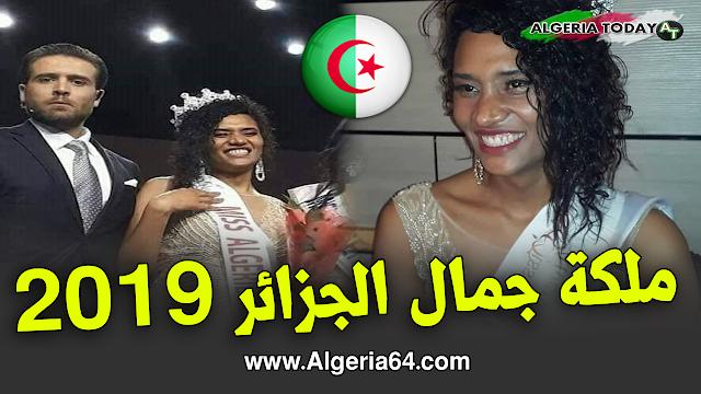 ملكة جمال الجزائر لسنة 2019 خديجة بن حمو من أدرار