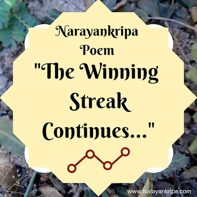 Image for poem: The Winning Streak Continues...