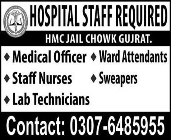 HMC Jail Chowk Hospital Staff Gujrat Jobs