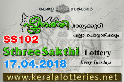 """kerala lottery result 17 4 2018 sthree sakthi SS 102"" 17 April 2018 Result, kerala lottery, kl result,  yesterday lottery results, lotteries results, keralalotteries, kerala lottery, keralalotteryresult, kerala lottery result, kerala lottery result live, kerala lottery today, kerala lottery result today, kerala lottery results today, today kerala lottery result, 17 4 2018, 17.4.2018, kerala lottery result 17-04-2018, sthree sakthi lottery results, kerala lottery result today sthree sakthi, sthree sakthi lottery result, kerala lottery result sthree sakthi today, kerala lottery sthree sakthi today result, sthree sakthi kerala lottery result, sthree sakthi lottery SS 102 results 17-4-2018, sthree sakthi lottery ss 102, live sthree sakthi lottery ss-102, sthree sakthi lottery, 17/04/2018 kerala lottery today result sthree sakthi, sthree sakthi lottery SS-102 17/4/2018, today sthree sakthi lottery result, sthree sakthi lottery today result, sthree sakthi lottery results today, today kerala lottery result sthree sakthi, kerala lottery results today sthree sakthi, sthree sakthi lottery today, today lottery result sthree sakthi, sthree sakthi lottery result today, kerala lottery result live, kerala lottery bumper result, kerala lottery result yesterday, kerala lottery result today, kerala online lottery results, kerala lottery draw, kerala lottery results, kerala state lottery today, kerala lottare, kerala lottery result, lottery today, kerala lottery today draw result"