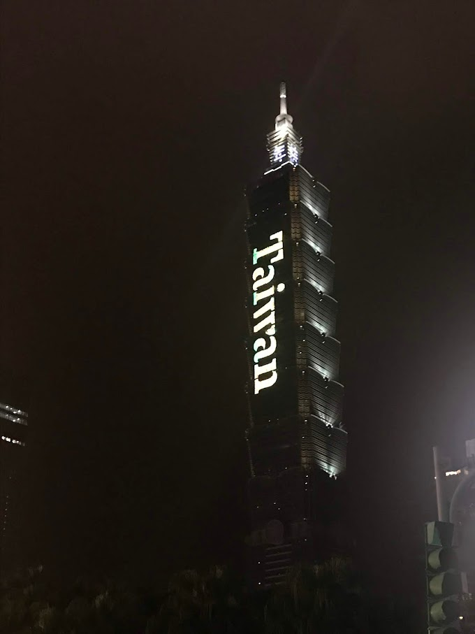 Taipei New Year's Eve 2018 | I didn't expect to go to New Year's Eve - Taipei City Hall Concert and Taipei 101 Fireworks