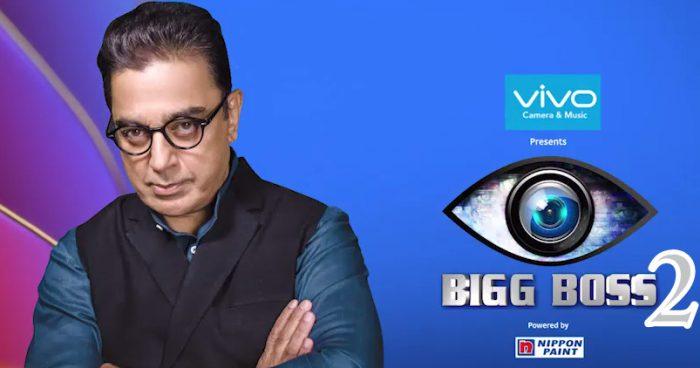 Bigg Boss Vote Tamil - Viral Media