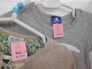 95㎝ リサイクル ラグマート Tシャツ チャンピオン Tシャツ グレー 価格