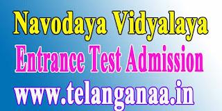 JNVST 2017 Navodaya Vidyalaya 6class Admission Form Online Apply