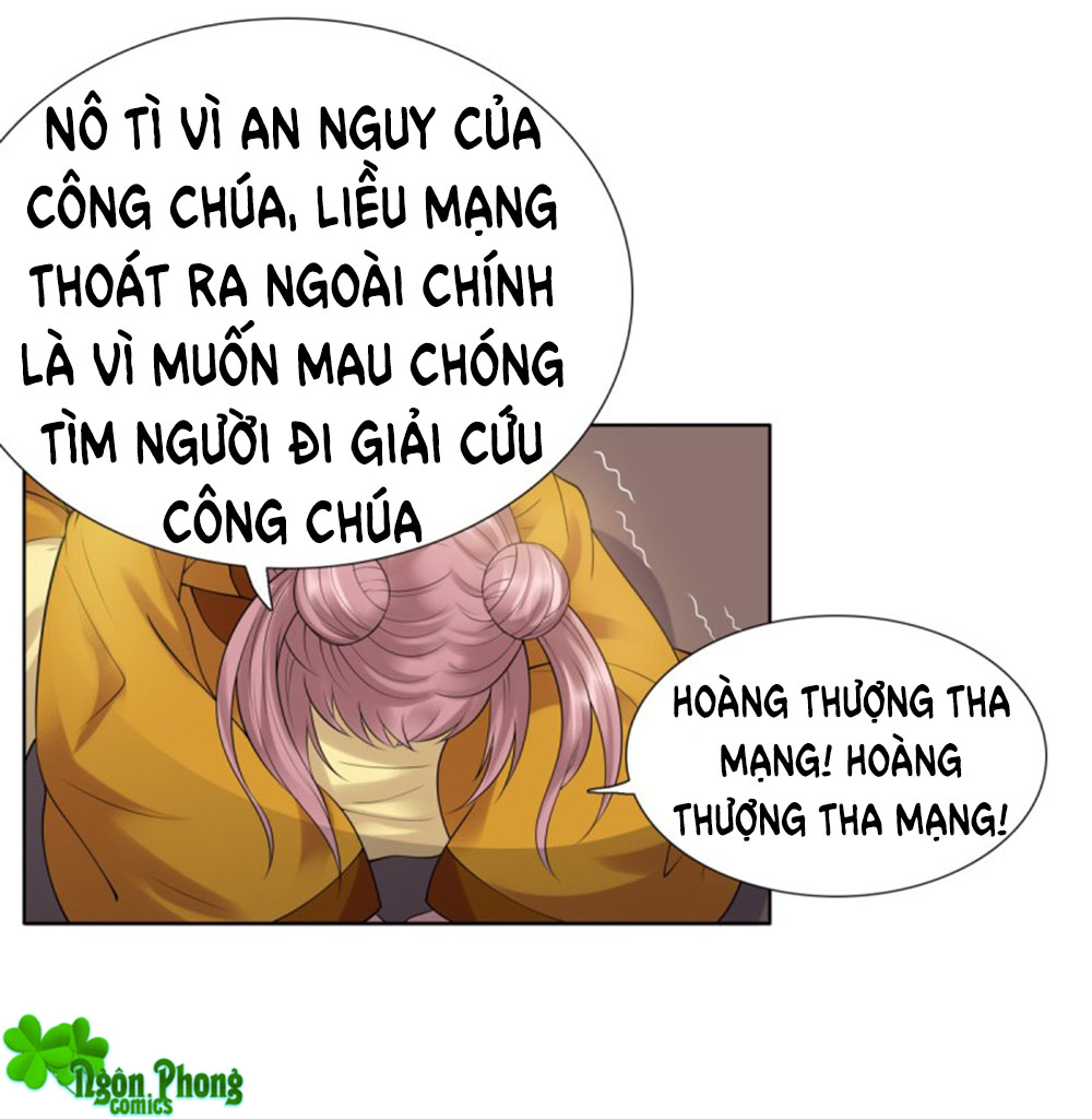 Yêu Phu! Xin Ngươi Hưu Ta Đi Mà! Chap 45 - Trang 8
