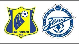 Ростов – Зенит прямая трансляция онлайн 01/11 в 19:00 по МСК.