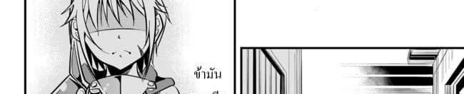 อ่านการ์ตูน Ima Made Ichido mo Onna Atsukaisareta koto ga nai Onna Kishi wo Onna Atsukai suru ตอนที่ 9 หน้าที่ 10