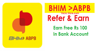 BHIM-ABPB-mobile-app-free-download-and-earn-money