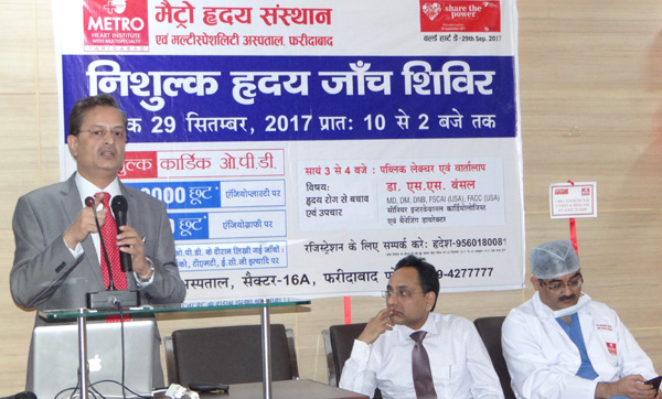 Metro Hospital World Heart Day celebrated