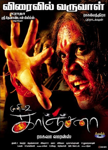 Kanchana Muni 2 2011 Dual Audio Movie Download