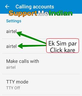 select sim