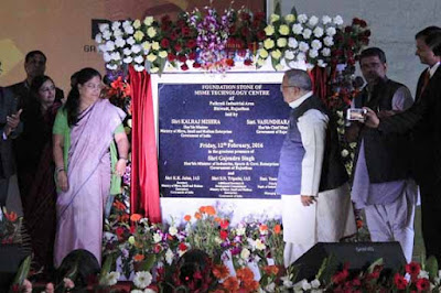 Bhiwadi, CM Vasundhara Raje, Kalraj Mishra, MSME Technology center, MSME Technology center Pathredi, Pathredi, Rajasthan