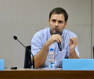 Rahul Gandhi, Congress, Working Kamti Gatan, working committee,sonia gandi, today news Rahul Gandhi,