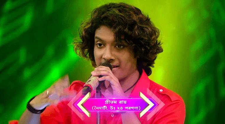 Zee Kannada Sa Re Ga Ma Pa Season 15 Audition & Registration