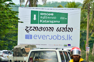 everjobs.lk rolls out localized Sinhala website to better cater to Sinhala speaking users