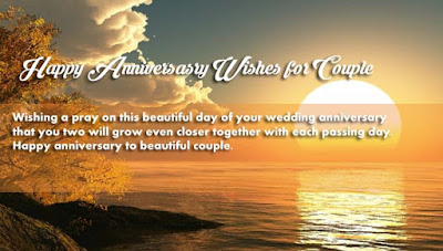 happy-wedding-anniversary-quotes-for-a-couple-1