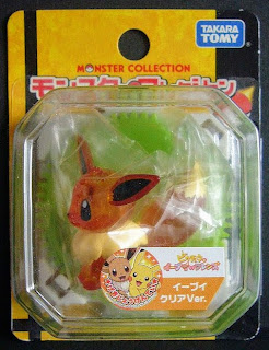 Eevee figure clear version Takara Tomy Monster Collection 2013 movie promo