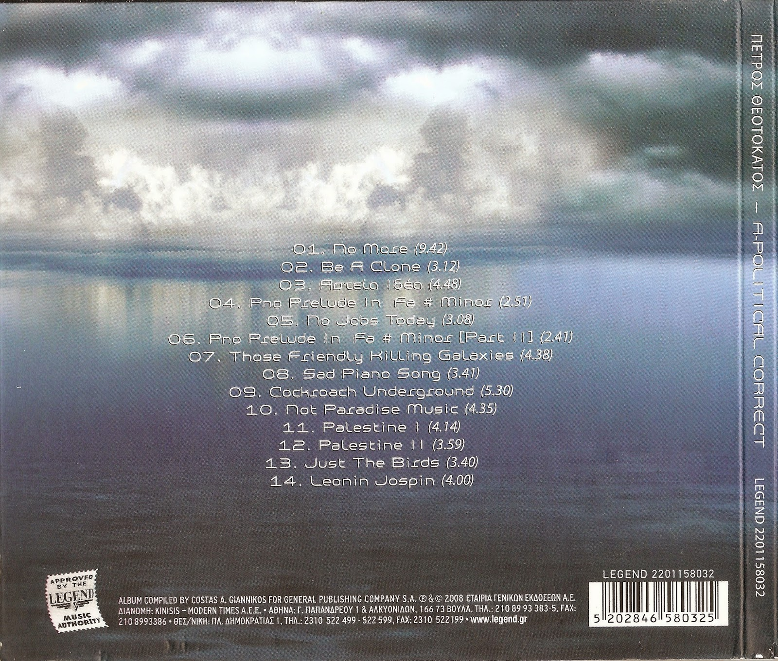 PETROS THEOTOKATOS - A-POLITICAL CORRECT cd back