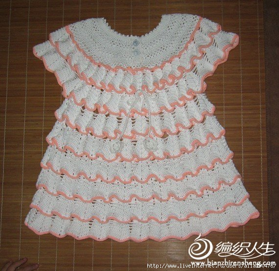Crochet Patterns for free crochet baby dress 1538