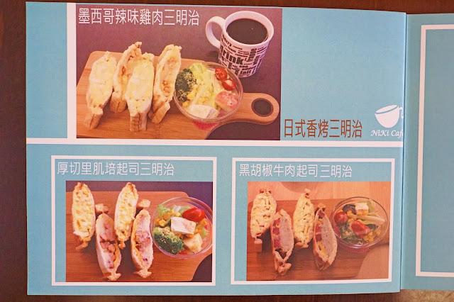 12239236 902842236435689 6097631321466880512 o - 西式料理|NiKi Cafe