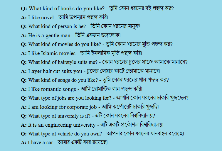 Learning English For Bengali