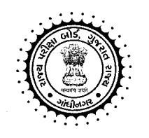 SEB CRC/ BRC-URC Bharti 2017 All District Provisional