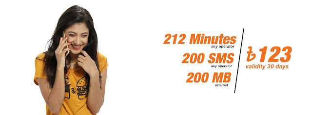 Banglalink 123 Tk Bundle 212 minutes, 200 MB and 200 SMS for 30 Days