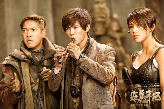 Luhan Time Raiders Wu Xie