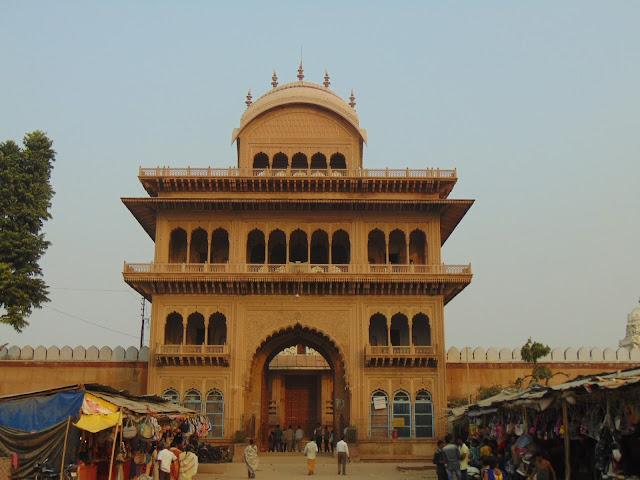 rangnath temple