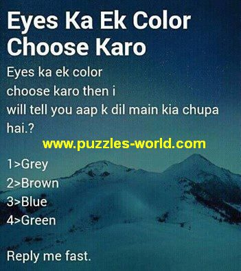 Eyes Ka Ek color Choose Karo answers