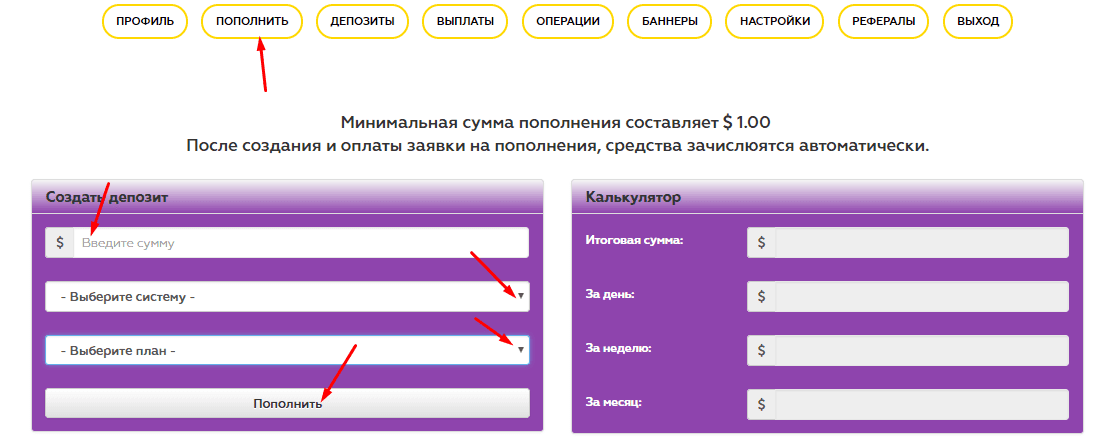 Регистрация в Betting King Club 3
