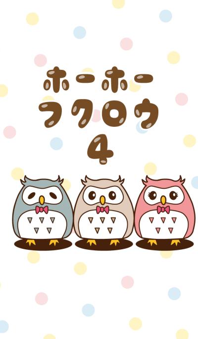 Ho Ho Owl 4