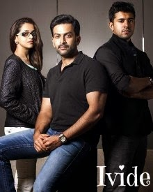 Upcoming Malayalam movie Ivide