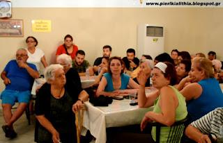 180 υπογραφές συγκεντρώθηκαν από τους κατοίκους της Νέας Τραπεζούντας