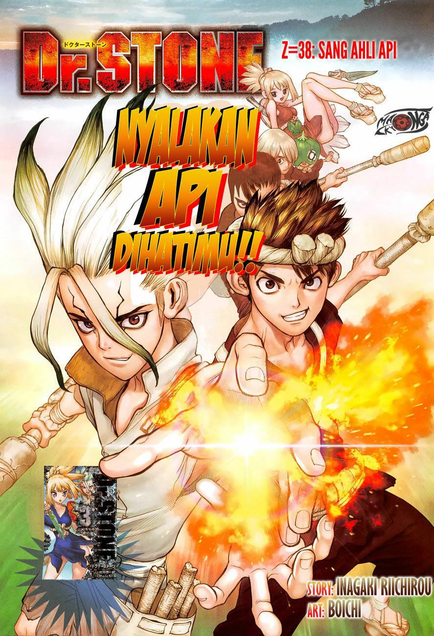 Dr Stone Chapter 38-1