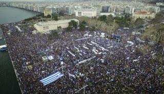 Ο ελληνικός λαός δίνει μέσα από τις διαδηλώσεις δυνατό «παρών»