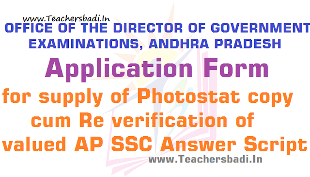 AP SSC,Re Verification application form,Instructions
