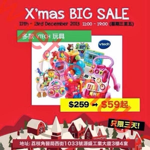 VTECH 玩具 X'mas Big Sale $59起(11-13/12) ( Jetso Club 著數俱樂部 )