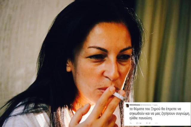 Μυρσίνη Λοΐζου: Επάγγελμα... κόρη