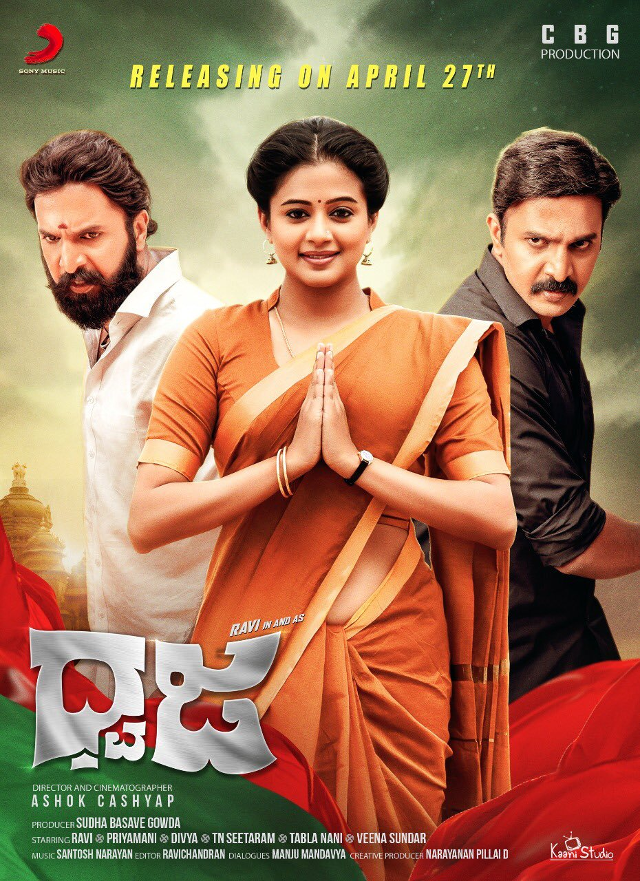 Dhwaja 2020 full hd Hindi Dubbed 700MB HDRip 720p