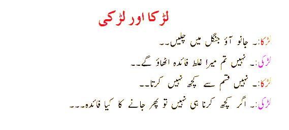 Letöltés Motapay Ka ilaj in Urdu Android: Egészség és fitness