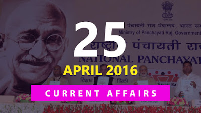 Current Affairs updates for 25 April 2016